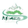 访问大别山旅游服务中心的企业空间