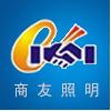 访问广东商友照明有限公司的企业空间