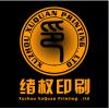 访问徐州绪权印刷的企业空间