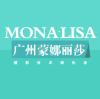 访问广州蒙娜丽莎婚纱摄影的企业空间