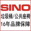 访问上海信诺卓越-垃圾桶专家的企业空间