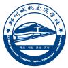 访问郑州城轨交通中等专业学校的企业空间