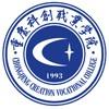 访问重庆科创职业学院的企业空间
