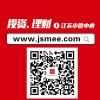 访问江苏小微企业融资产品交易中心的企业空间