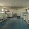访问上海易信塑胶科技有限公司的企业空间