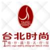 访问厦门台北时尚婚纱摄影流行馆的企业空间