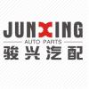 访问资阳骏兴汽车配件有限公司的企业空间