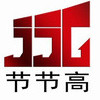 访问宁波江东节节高电子元件的企业空间