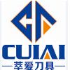 访问上海萃爱刀具有限公司的企业空间