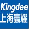 访问上海赢耀(金蝶软件)的企业空间