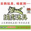 访问济南纳虎儿童用品有限公司的企业空间