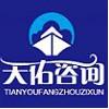 访问北京天佑方舟科技有限公司的企业空间