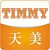 访问深圳友联天美科技的企业空间