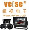 访问广州市维视电子有限公司的企业空间