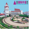 访问苏州国际外语学校的企业空间