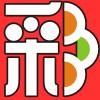 访问菠萝彩软件(polocai.com)的企业空间