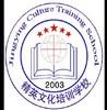 访问昆明五华精英文化培训学校的企业空间