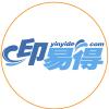 访问武汉印易得数码印刷公司的企业空间