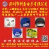 访问科鑫电子QQ800001064的企业空间