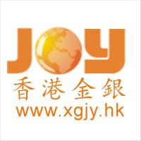访问香港金銀國際的企业空间