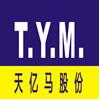 访问广东天亿马信息产业股份有限公司的企业空间