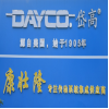 访问广州康壮隆贸易有限公司的企业空间