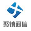 访问上海聚销通信科技有限公司的企业空间
