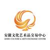 访问安徽文化艺术品交易中心的企业空间