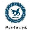 访问邢台职业技术学院的企业空间