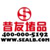 访问上海昔友带压堵漏产品的企业空间