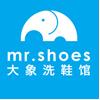 访问新象形源-Mrshoes大象洗鞋馆的企业空间