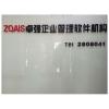 访问桂林卓强科技公司(用友软件)的企业空间