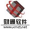访问厦门财通(用友软件营销服务中心)的企业空间