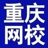 访问蒋老师-正保教育重庆站的企业空间