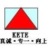 访问重庆科特硬质合金工具公司的企业空间