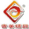 访问广州市吉美工艺品有限公司的企业空间
