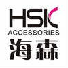 访问HSK海森的企业空间
