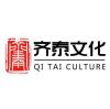 访问武汉齐泰文化传播有限公司的企业空间