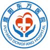 访问濮阳东方医院的企业空间