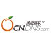 访问美橙互联租用托管部的企业空间