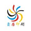访问河南云居印刷有限公司的企业空间