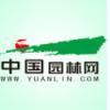 访问中国园林网的企业空间