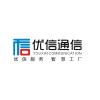 访问广东优信通信有限公司的企业空间