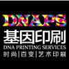 访问山西基因印刷服务有限公司的企业空间