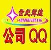 访问武汉世纪辉煌广告有限公司的企业空间