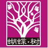 访问长沙蝴蝶树婚纱摄影的企业空间