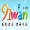 访问广州维动网络客服中心的企业空间