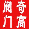 访问上海奇高阀门制造有限公司的企业空间