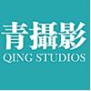 访问青摄影(中国)高端会所的企业空间
