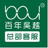 访问上海百年吴越化妆品有限公司的企业空间